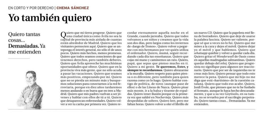Yo también quiero Artículo Diario de Ávila